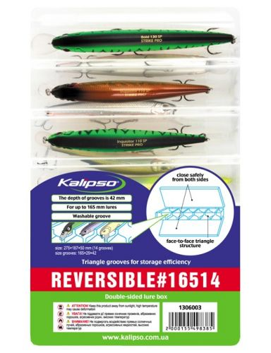 http://fish-rod.com.ua/published/publicdata/STORE/attachments/SC/products_pictures/korobochka-kalipso-Reversible-box-16514.jpg