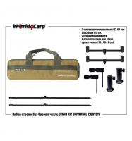 Набор стоек и буз баров в чехле World4carp Stand Kit Universal 2 coyot w209c