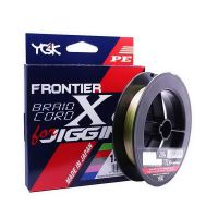 Шнур YGK Frontier Braid Cord X8 for Jigging